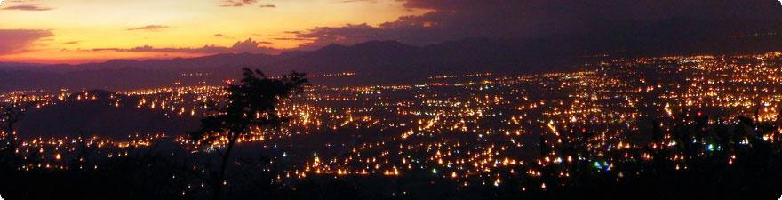 Ciudad de Cuernavaca